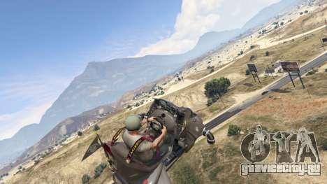 Motojet 2.0 для GTA 5 пятый скриншот