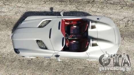 Mercedes-Benz SLR McLaren 2009 для GTA 5 вид сзади