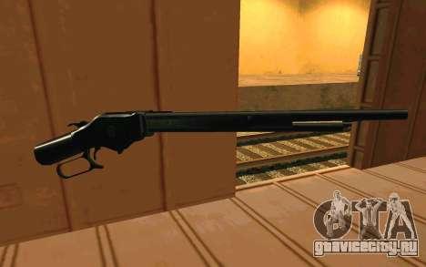 Winchester Model 1887 для GTA San Andreas
