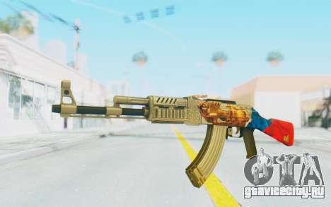 AK-47A1 Russian Flag для GTA San Andreas второй скриншот