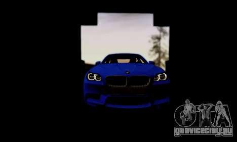BMW M5 F10 G-Power для GTA San Andreas вид сверху