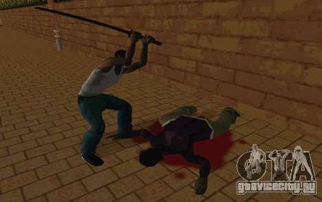 Sword of Blades для GTA San Andreas седьмой скриншот