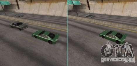 Напролом для GTA San Andreas