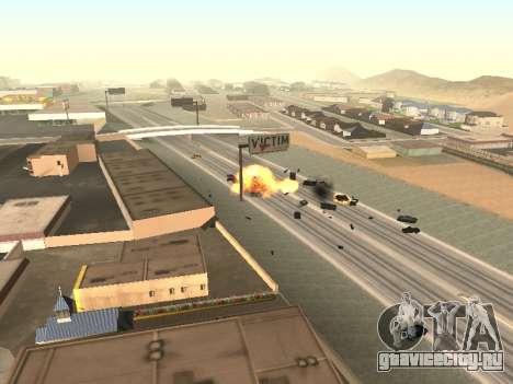 Взрыв машин для GTA San Andreas