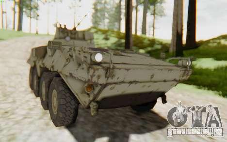 MGSV Phantom Pain STOUT IFV APC Tank v2 для GTA San Andreas вид сзади слева