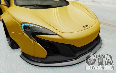 McLaren 650S Spyder ZenWorks для GTA San Andreas вид снизу
