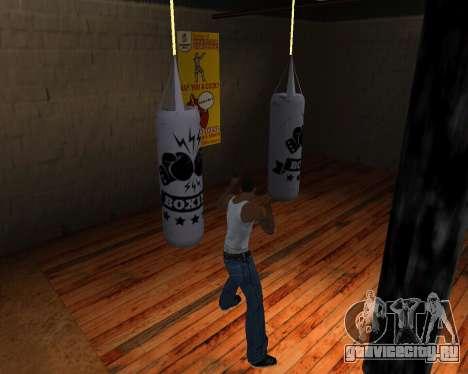 Груша для бокса для GTA San Andreas пятый скриншот