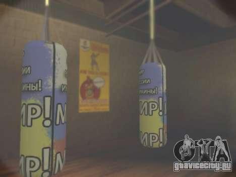 Груша с надписью мир России и Украины для GTA San Andreas