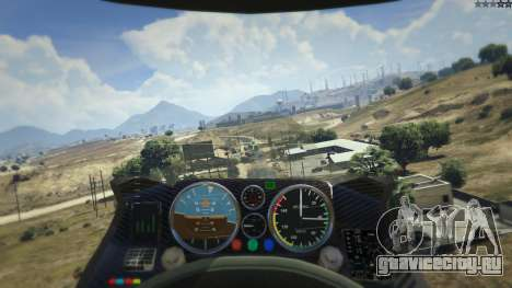 Motojet 2.0 для GTA 5 восьмой скриншот