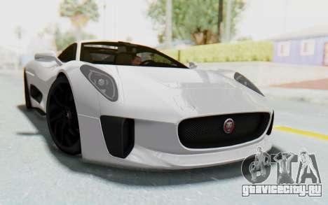 Jaguar C-X75 для GTA San Andreas