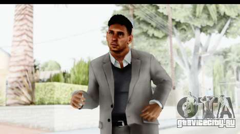 Messi Formal Fixed Up для GTA San Andreas