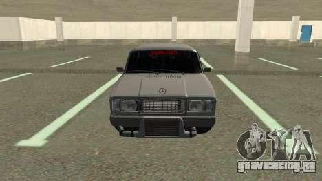 ВАЗ 2107 Дрифт для GTA San Andreas вид слева