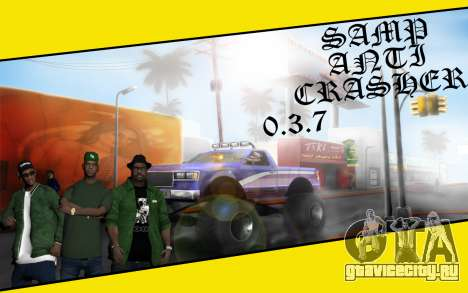 AntiCrasher for SAMP 0.3.7 для GTA San Andreas