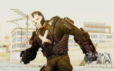 Marvel Heroes - Crossbones для GTA San Andreas
