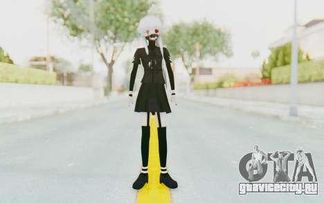 Gasai Yuno Ghoul для GTA San Andreas второй скриншот