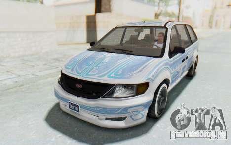 GTA 5 Vapid Minivan Custom without Hydro для GTA San Andreas вид сбоку