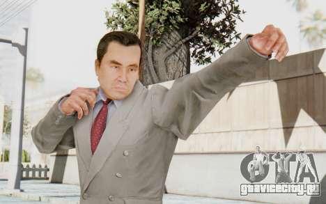 Mafia 2 - Gravina Boss для GTA San Andreas
