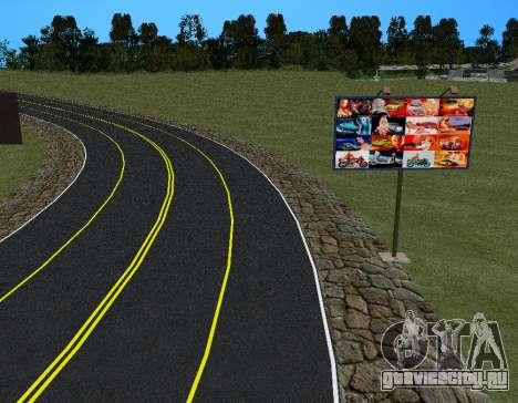 Текстуры для GTA Criminal Russia (Часть 2) для GTA San Andreas пятый скриншот