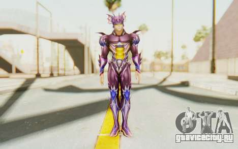 Final Fantasy - Kain для GTA San Andreas второй скриншот