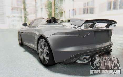 Jaguar F-Type Project 7 для GTA San Andreas вид справа
