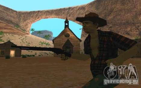 Winchester Model 1887 для GTA San Andreas второй скриншот