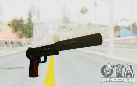 APB Reloaded - Obeya FBW Silenced для GTA San Andreas второй скриншот