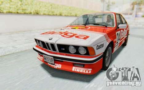 BMW M635 CSi (E24) 1984 IVF PJ2 для GTA San Andreas колёса