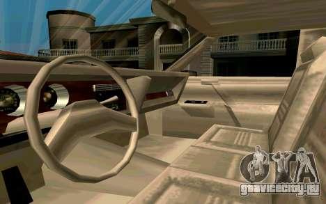 Tahoma Limousine v2.0 (HD) для GTA San Andreas вид сзади
