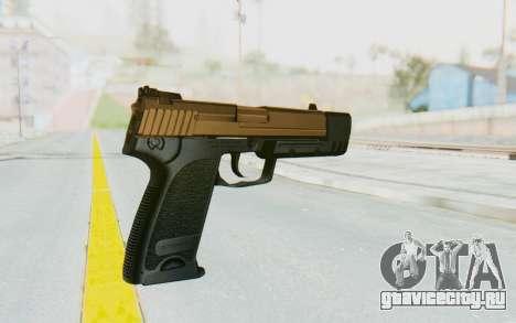 HK USP 45 Sand Frame для GTA San Andreas второй скриншот