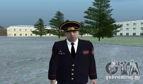 Генерал МВД для GTA San Andreas