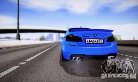 BMW M5 F10 G-Power для GTA San Andreas вид изнутри