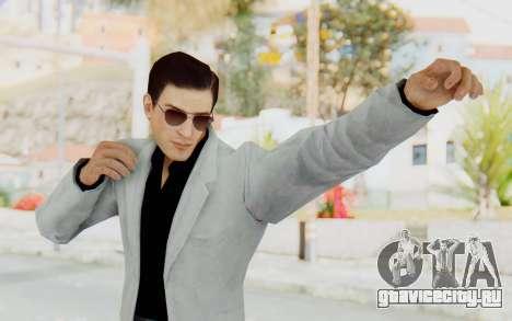 Mafia 2 - Vito Scaletta Madman Suit W&B для GTA San Andreas
