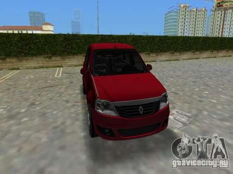Renault Logan для GTA Vice City