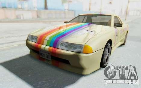Elegy MLP Fluttershy PJ для GTA San Andreas