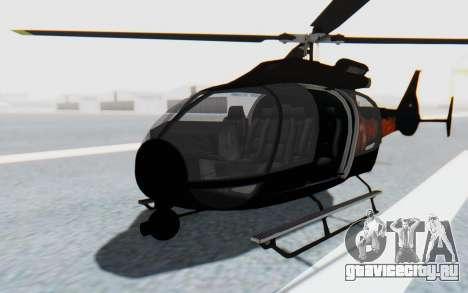 GTA 5 Maibatsu Frogger Trevor для GTA San Andreas