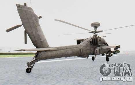 AH-64 Apache Desert для GTA San Andreas вид сзади слева