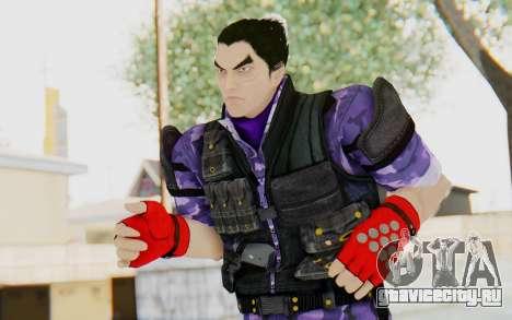 Kazuya Mishima (Ops Suit) для GTA San Andreas