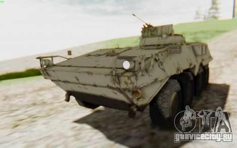 MGSV Phantom Pain STOUT IFV APC Tank v2 для GTA San Andreas вид сзади
