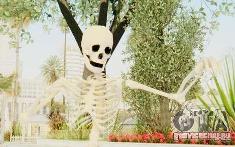 Skeleton для GTA San Andreas