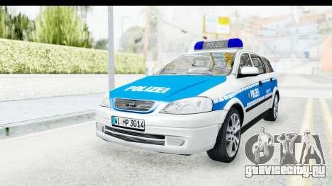 Opel Astra G Variant Polizei Hessen для GTA San Andreas