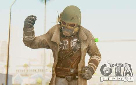 Fallout 4 - Veteran Ranger для GTA San Andreas