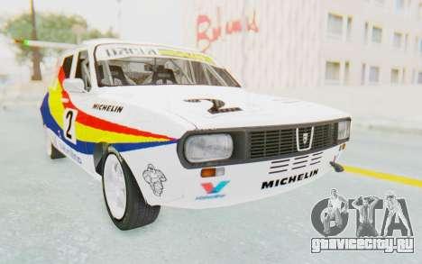 Dacia 1300 Rally для GTA San Andreas