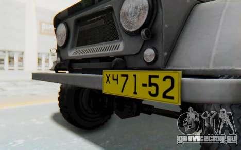 УАЗ-460Б для GTA San Andreas вид изнутри