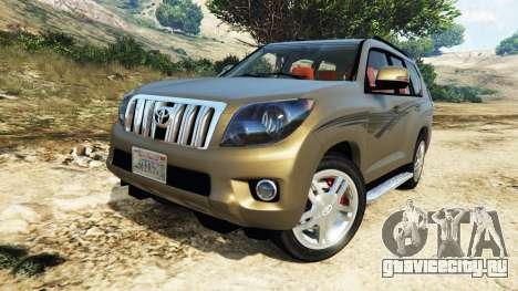 Toyota Land Cruiser Prado 2012 для GTA 5 руль и приборная панель