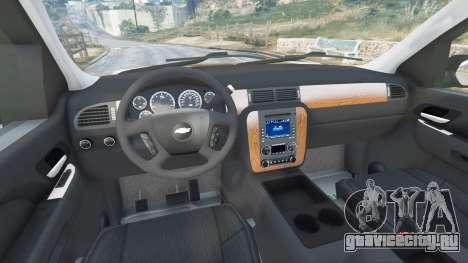 Chevrolet Tahoe для GTA 5 вид справа