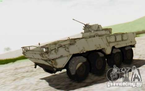MGSV Phantom Pain STOUT IFV APC Tank v2 для GTA San Andreas