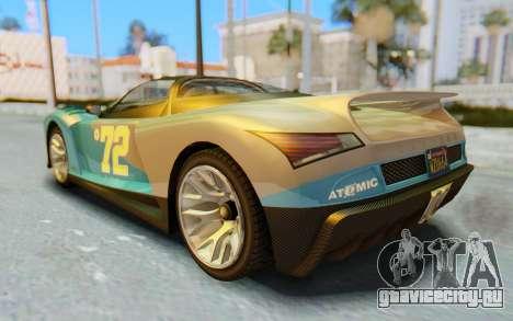 GTA 5 Grotti Cheetah SA Lights для GTA San Andreas двигатель