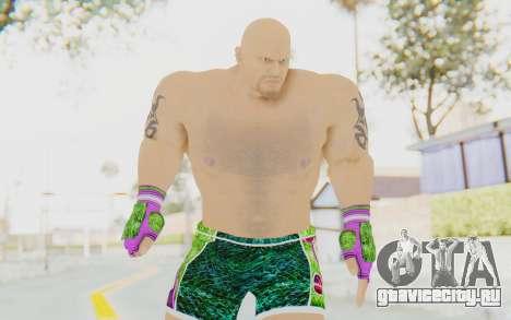 Marduk для GTA San Andreas