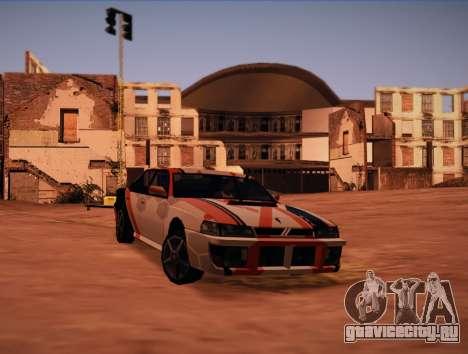 Sultan Asiimov для GTA San Andreas