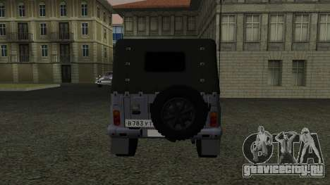 УАЗ-469 для GTA San Andreas вид изнутри